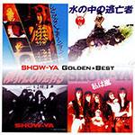 SHOW-YA GOLDEN☆BEST
